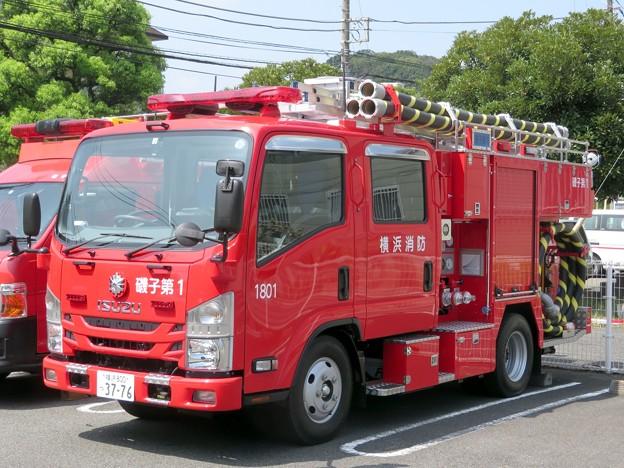 197 横浜市消防局 磯子第1水槽付小型ポンプ車