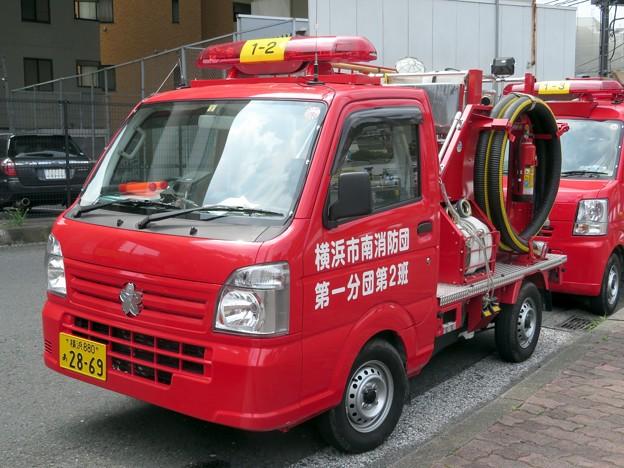 122 横浜市南消防団 第一分団第2班