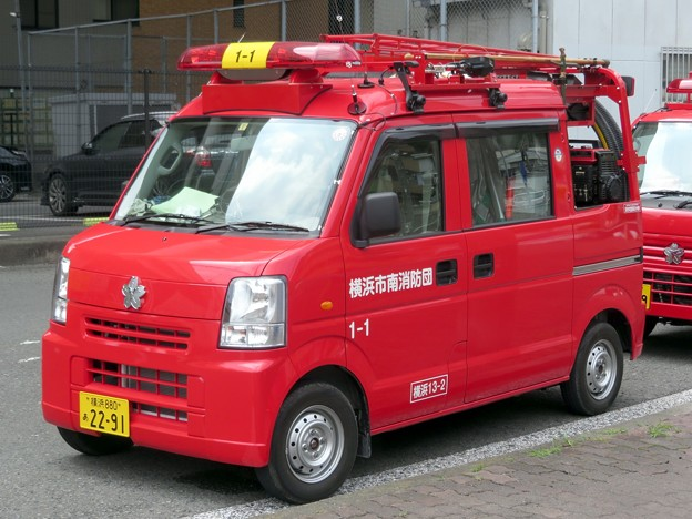 117 横浜市南消防団 第一分団第1班