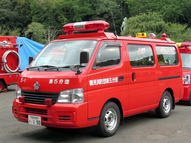 517 横浜市鶴見消防団 第五分団第1班