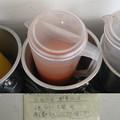 Photos: 絞り汁