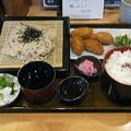 Photos: 蕎麦他