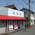 Photos: 書店