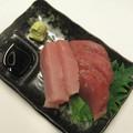 Photos: マグロ!