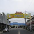 Photos: 松崎