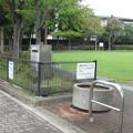 中野西公園のアレ