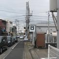 写真: 桃山南口
