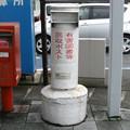 新飯塚のアレ