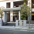 Photos: 京都地裁