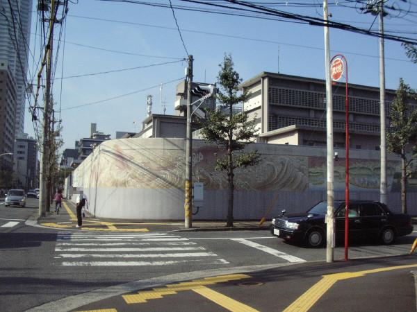 Photos: 廣島拘置所