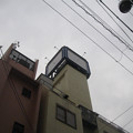 Photos: 頭上