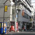 Photos: 大阪千日前中央通局