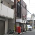 Photos: 大阪浪花町局
