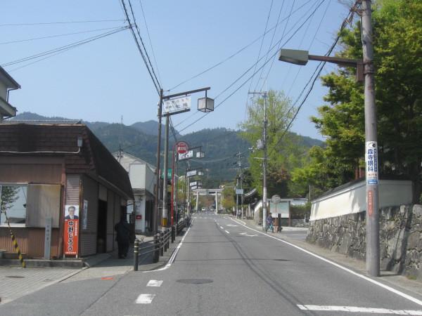 Photos: 坂本