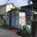 Photos: 店舗