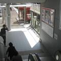 Photos: 南草津のアレらへん