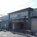写真: 総持寺