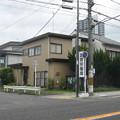 Photos: 滋賀労働局