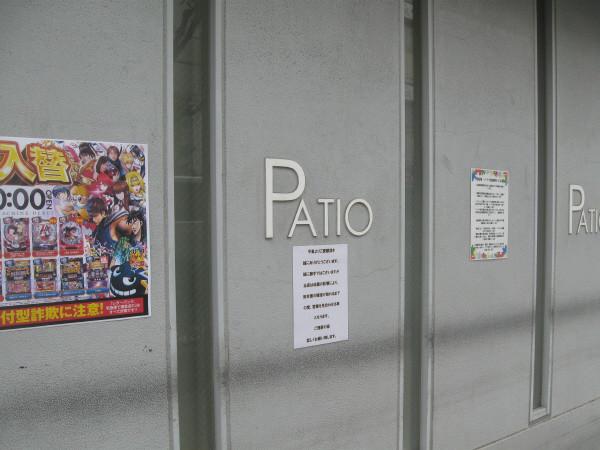 Photos: 壁面