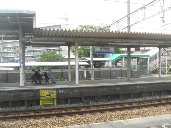 写真: 摂津富田