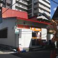 写真: 茨木庄局