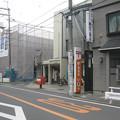 写真: 茨木中村局