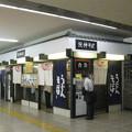 写真: 阪神そば