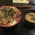 Photos: 丼と汁