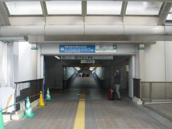 Photos: 市民広場