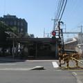 Photos: 新大宮
