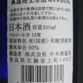 Photos: 原料等