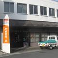 Photos: 吉野局