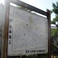 Photos: 案内図