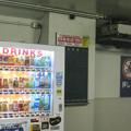 Photos: 吹田