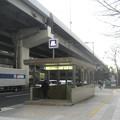 Photos: 谷町四丁目