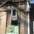 Photos: 電気