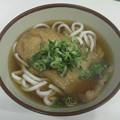 Photos: うどん