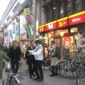 Photos: 福山哲郎他05