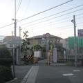 Photos: 社宅