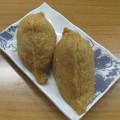 Photos: 稲荷