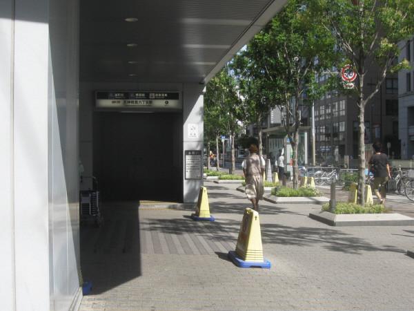 Photos: 天神橋筋六丁目