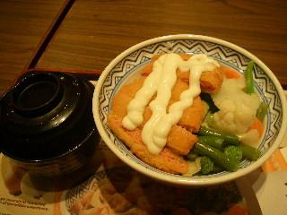 吉野家のサーモン丼