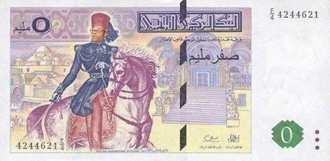 どんどん安くなるチュニジアのディナール