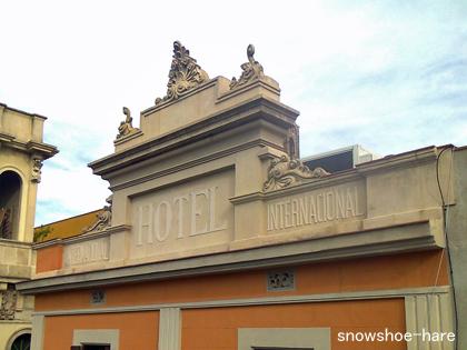 ホテルの名前が刻まれてる
