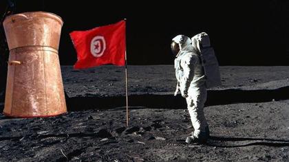 クスクス鍋、月に到達(爆)