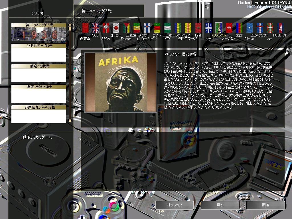 http://art1.photozou.jp/pub/657/3181657/photo/256204952_org.v1528524146.png