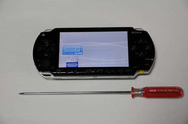 PSP液晶自力交換 14