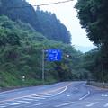 Photos: 喜連川社会復帰促進センター IMG_0214