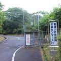 写真: 喜連川社会復帰促進センター IMG_0217