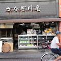 うなぎ川亀さん_0882